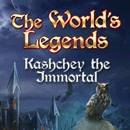 The World's Legends: Kashchey the Immortal Giveaway