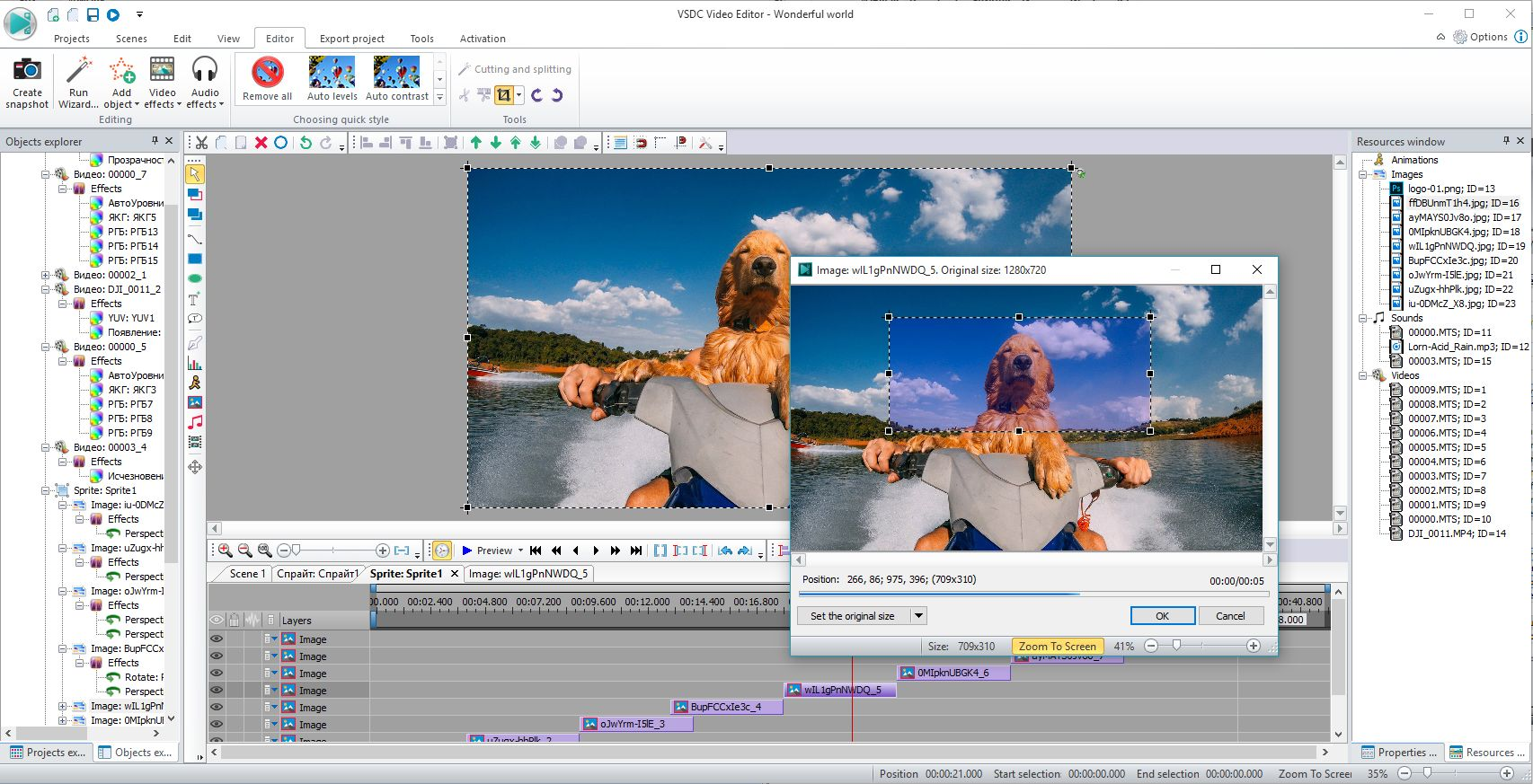 Giveaway of the day in portuguese vsdc pro video editor 577 ccuart Images