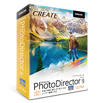 PhotoDirector 9 Ultra Giveaway