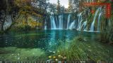 Plitvice Lakes Magic II ePix Calendar Giveaway