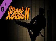 Street Karate 2 Giveaway
