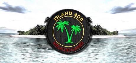 ISLAND 404 Giveaway