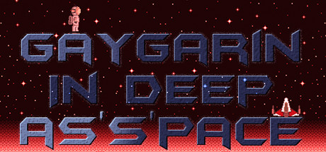 Gagarin In Deep Space Giveaway
