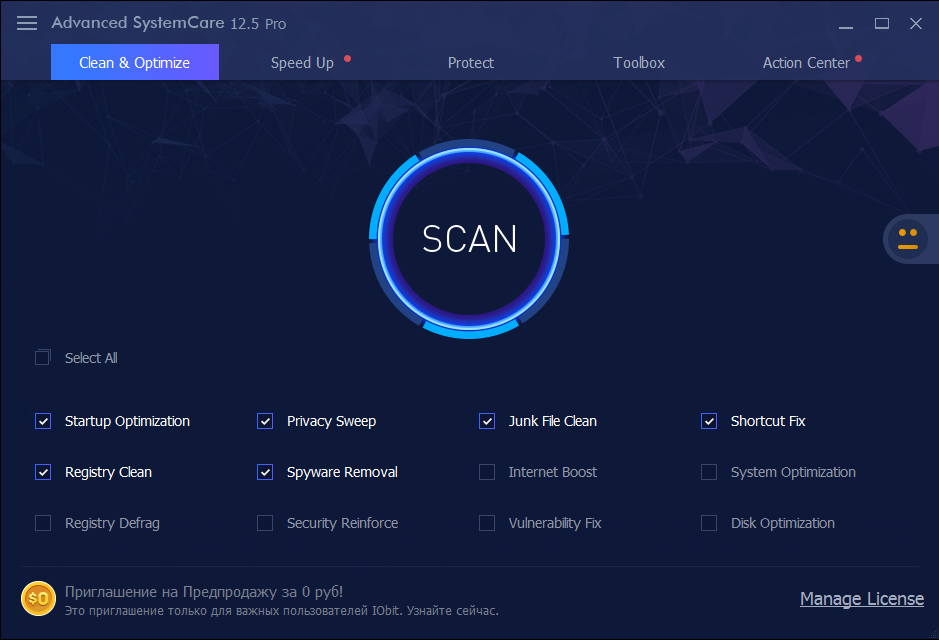 Download Advanced SystemCare Pro 12.5 Full