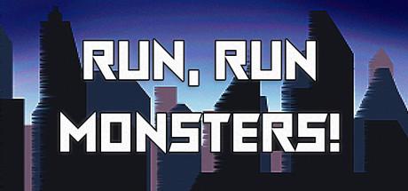 Run, Run, Monsters! Giveaway