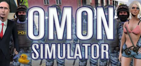 OMON Simulator Giveaway