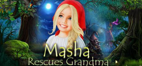 Masha Rescues Grandma Giveaway