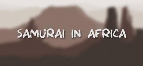 SAMURAI IN AFRICA Giveaway