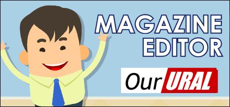 Magazine Editor Giveaway