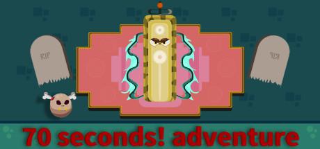 70 Seconds! Adventure Giveaway