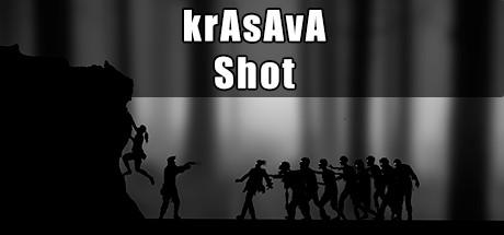 krAsAvA Shot Giveaway