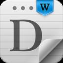 Deli PDF Converter 3.10 Giveaway