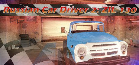 Russian Car Driver 2: ZIL 130 Giveaway