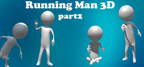 Running Man 3D Part2 Giveaway