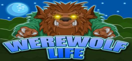 Werewolf Life Giveaway