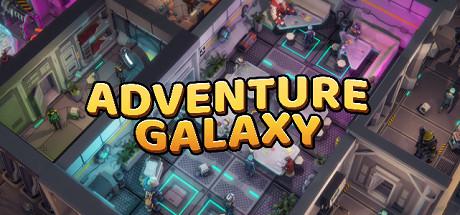 Adventure Galaxy Giveaway