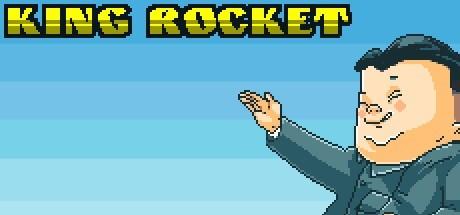 King rocket Giveaway