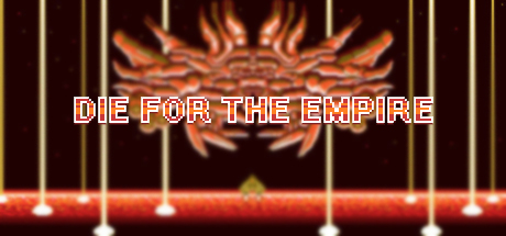 Die for the Empire Giveaway
