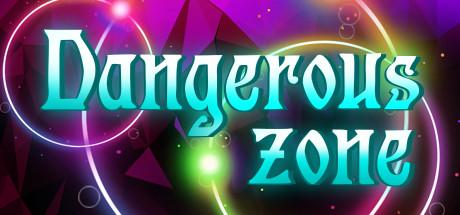 Dangerous Zone Giveaway