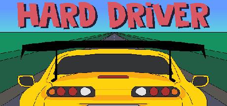 Hard Driver Giveaway