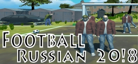 Football Russian 20!8 Giveaway
