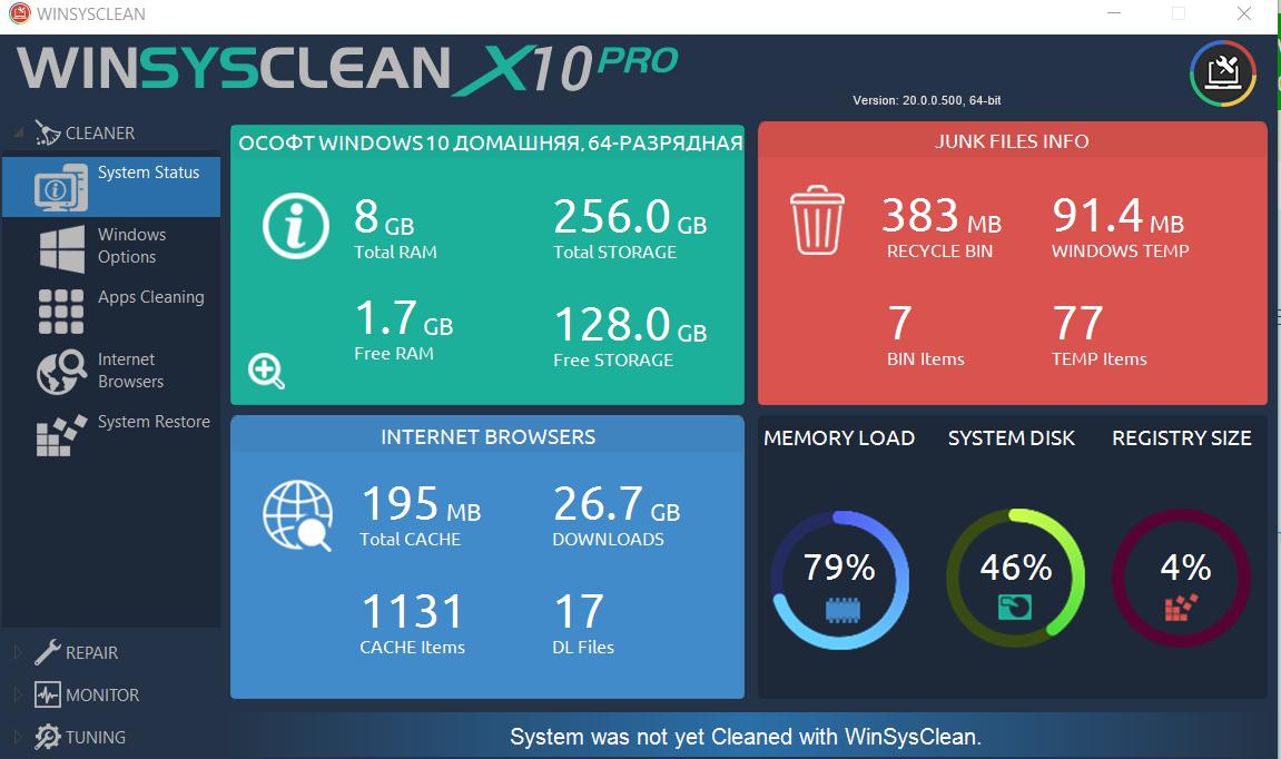 WinSysClean X10 PRO – 系统清理软件[Windows][.5→0]
