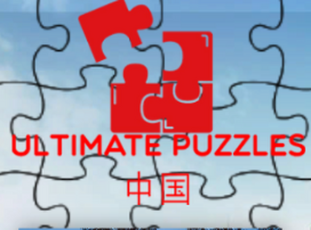 Ultimate Puzzles China Giveaway