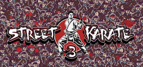 Street karate 3 Giveaway