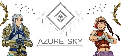 Azure Sky Giveaway