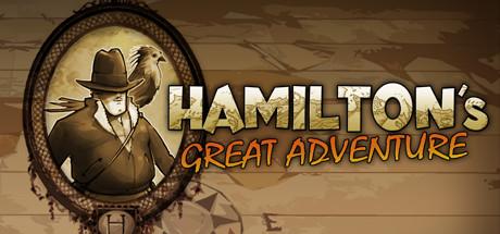 Hamilton's Great Adventure Giveaway
